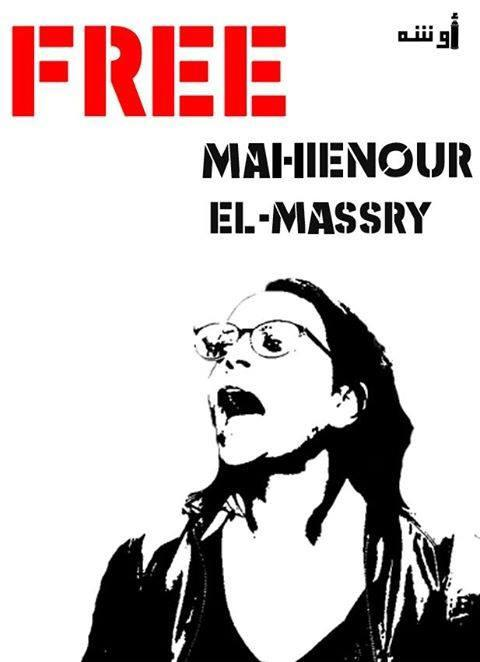 Freedom fighter Mahinour Elmassry has been arrested by the Egyptian police. She has been arrested several times before but friends fear this time may be catastrophic.